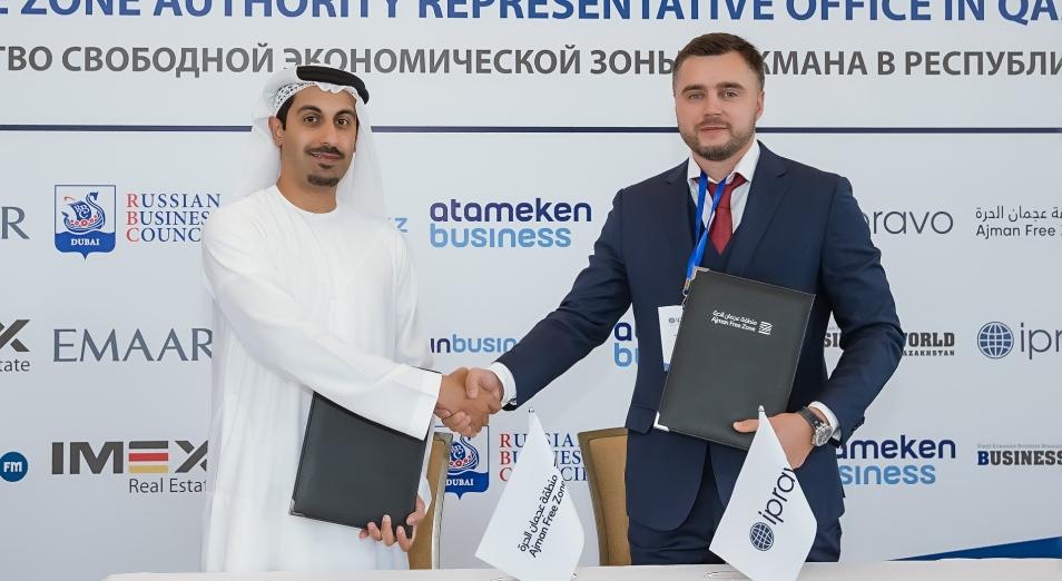 СЭЗ «Аджман» планирует удвоить количество зарегистрированных компаний из Казахстана