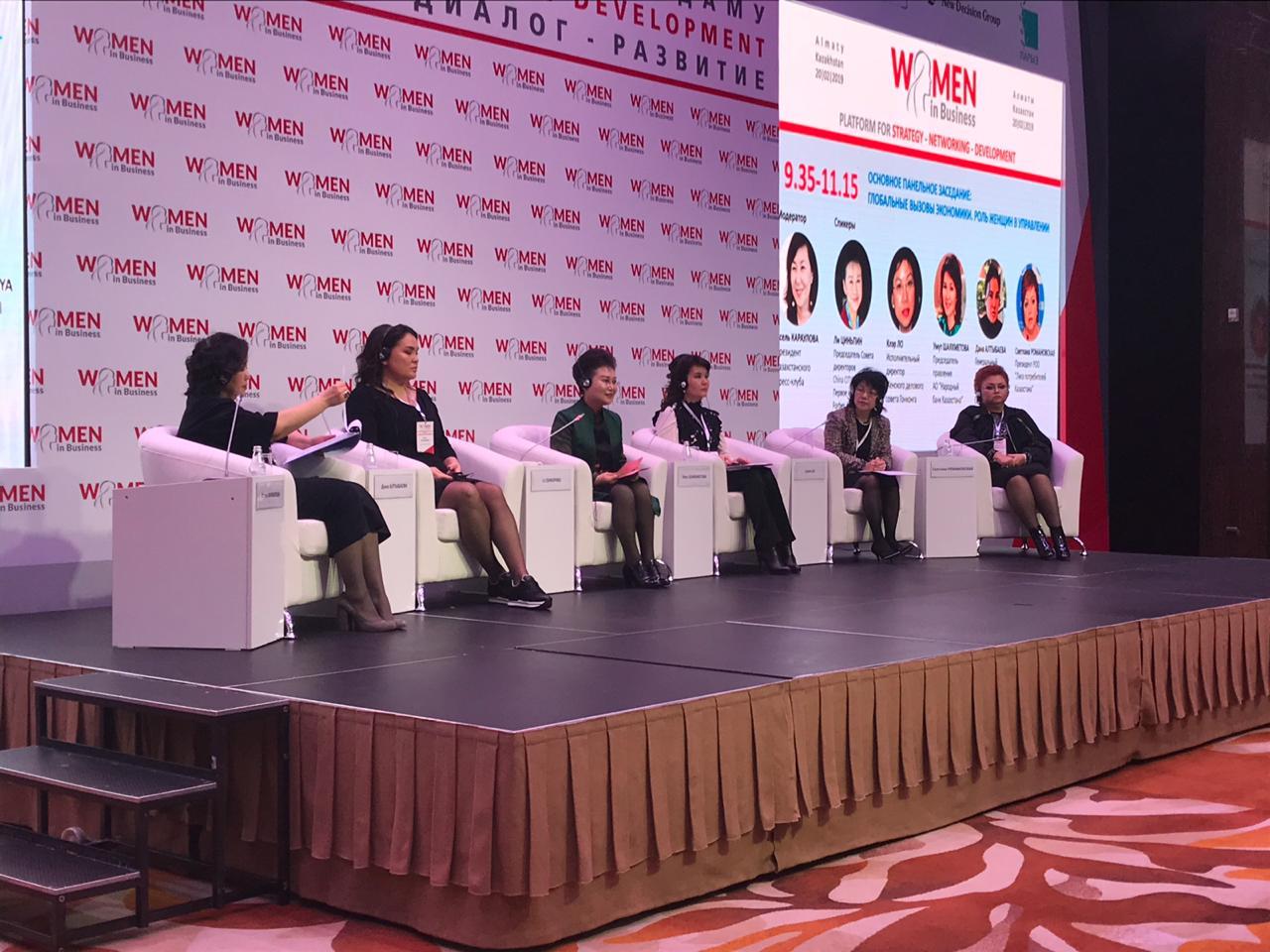 Предпринимательницы Евразии проводят бизнес-форум