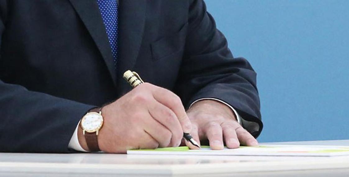 Нурсултан Назарбаев назначил руководителей подразделений своей канцелярии
