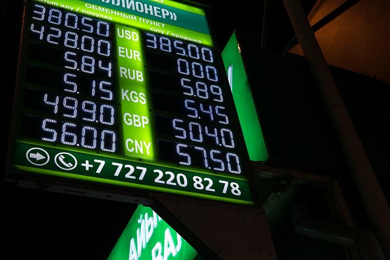 В Казахстане резко вырос курс доллара