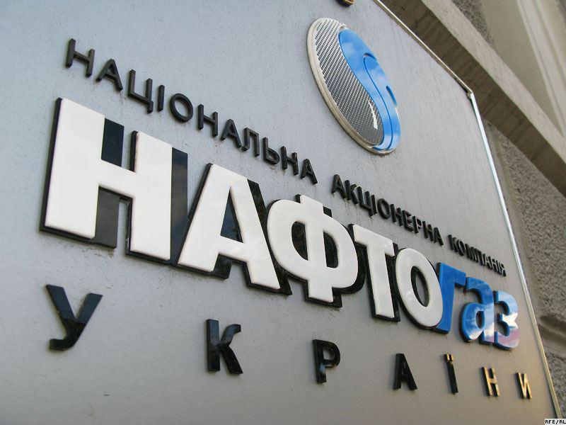 «Нафтогаз» сообщил об аресте всех акций оператора «Турецкого потока»
