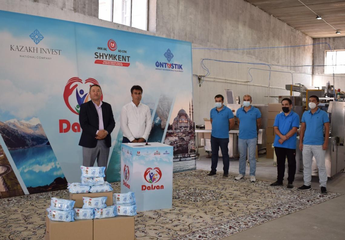 В Казахстане запущена фабрика по производству влажных салфеток