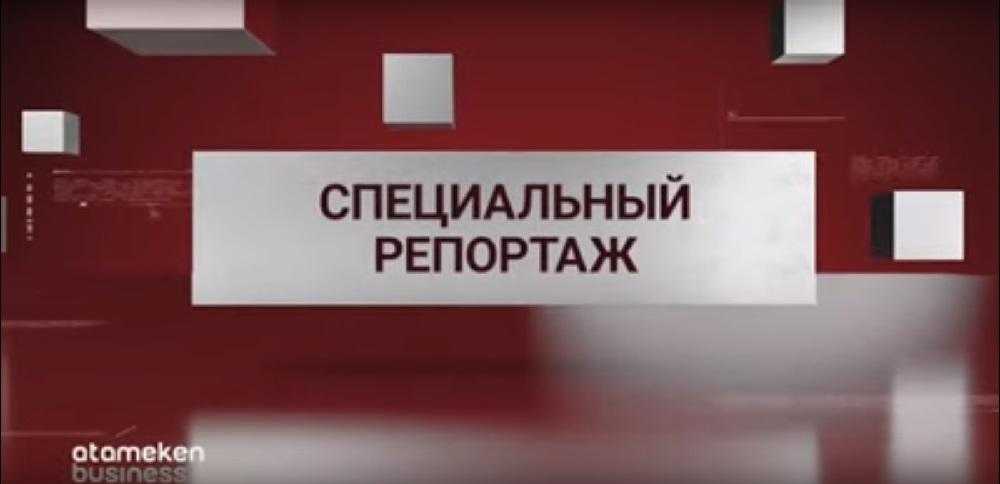 1% или 100%: когда казахстанцы смогут управлять своими пенсионными активами?