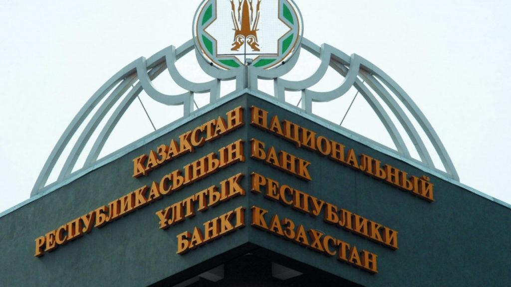 Касым-Жомарт Токаев принял Ерболата Досаева и Анар Жаилганову