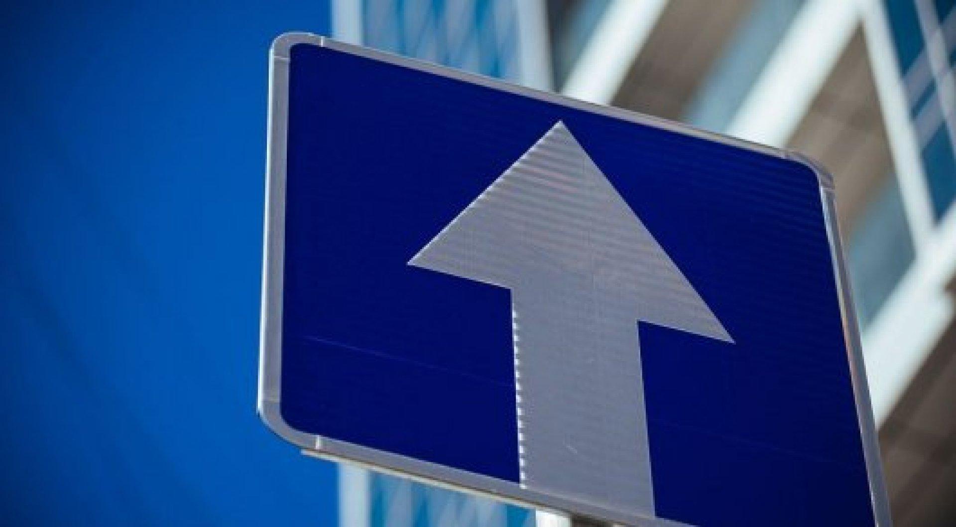 В Алматы ввели одностороннее движение еще на двух улицах