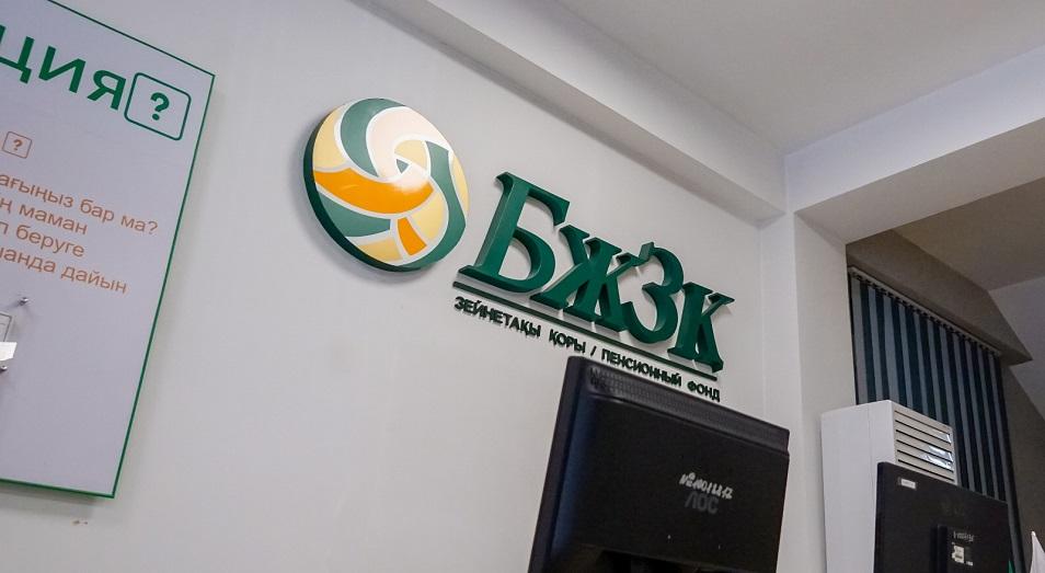 У казахстанцев повысился уровень знаний о пенсионной системе