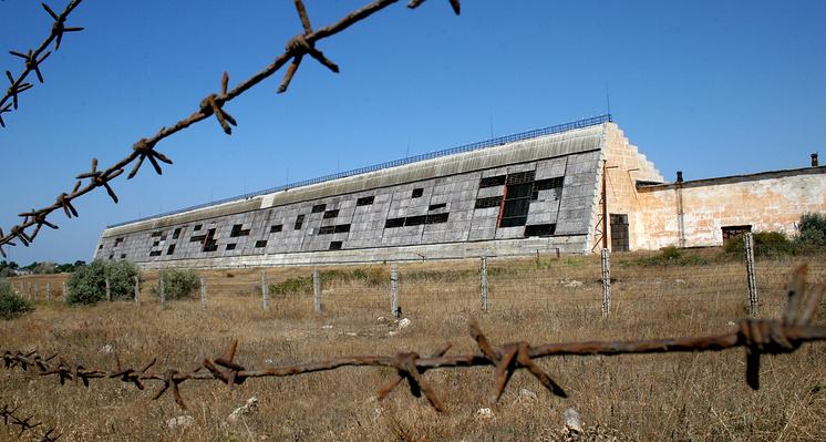 Россия отказывается от радиолокационной станции в Казахстане