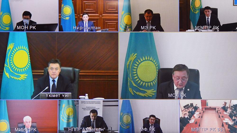Аскар Мамин провел заседание Совета по переходу к «зеленой экономике» при президенте РК