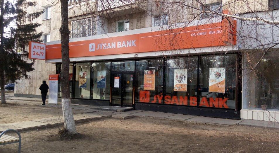 Jysan Bank отсудил пять торговых центров в Нур-Султане
