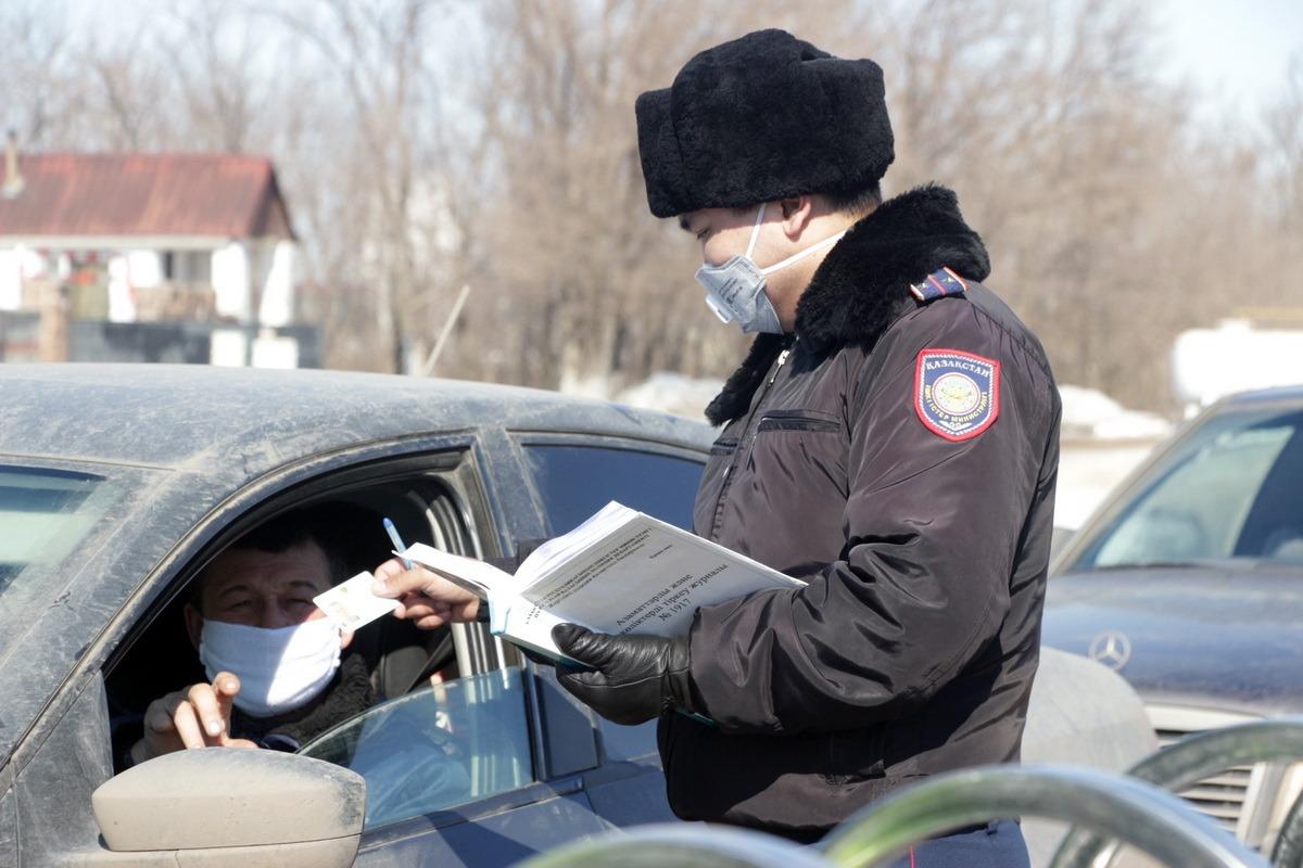 В Алматинской области снимаются блокпосты между районами и городами региона