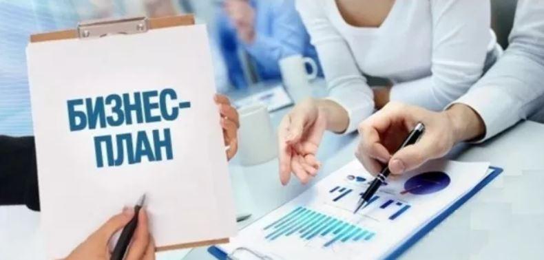 Более 500 заявок поступило в столице на получение грантов по ДКБ