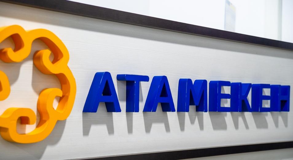 Прямая трансляция: заявление НПП «Атамекен»