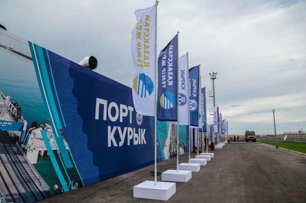 За три года порт Курык перевез более четырёх миллионов тонн грузов