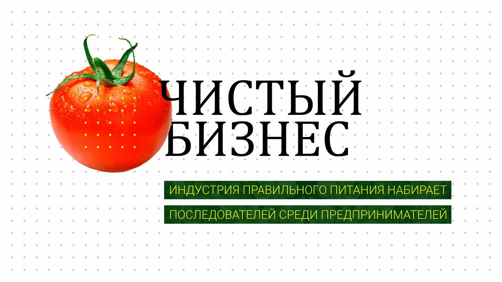 https://inbusiness.kz/ru/images/specimg/19/images/TTUAyHA9.jpg