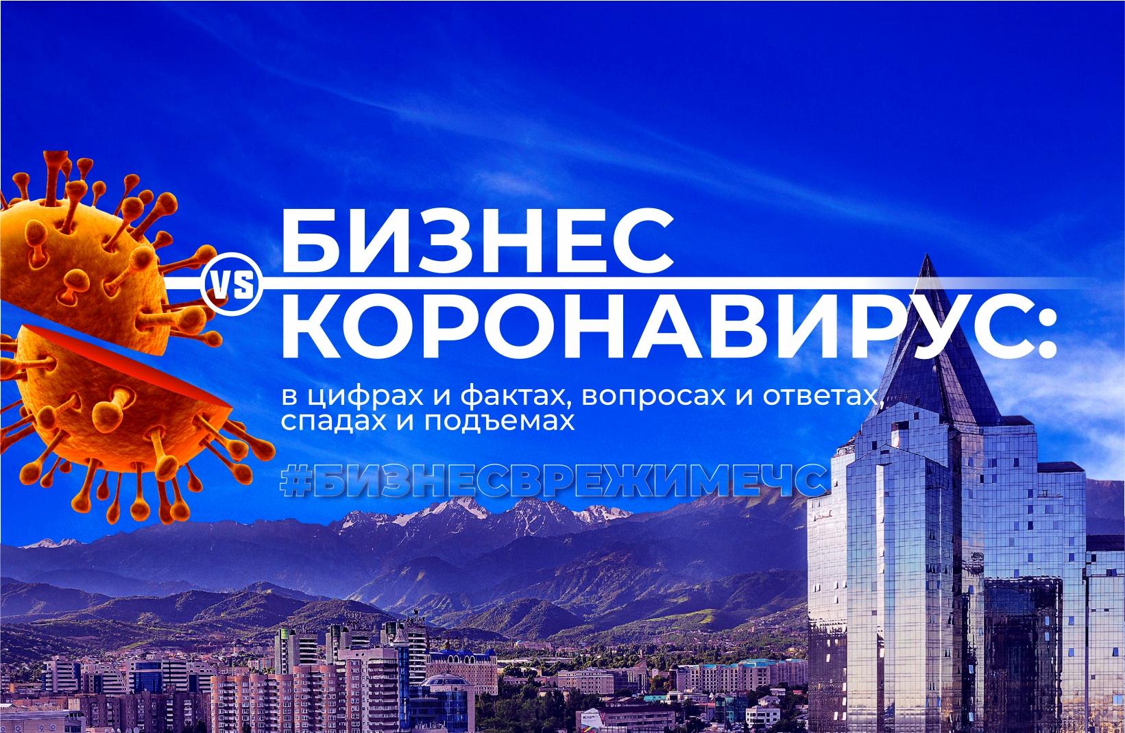 https://inbusiness.kz/ru/images/specimg/19/images/atN0p4MS.jpg