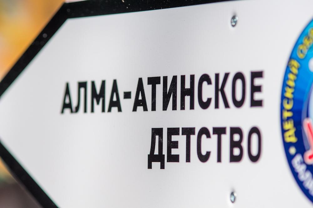 https://inbusiness.kz/ru/images/watermark/13/images/OzZD4Fa0.jpg?v=1