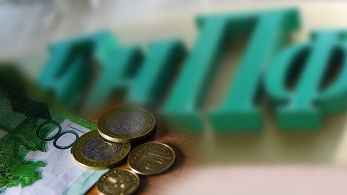 Банки в августе досрочно погасили долг по депозитам ЕНПФ на 11,4 млрд тенге