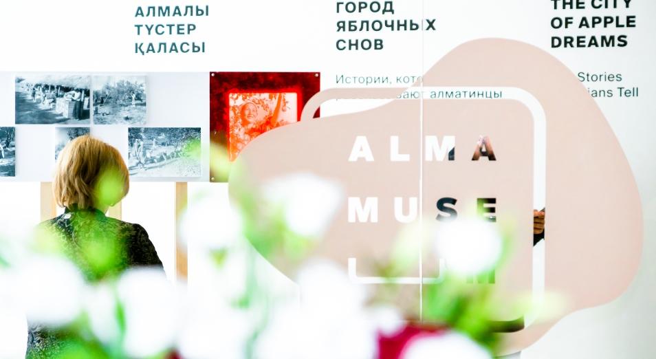 В Алматы открылся Alma Museum, яблоки, Алматы, Музей, Выставка, Культура