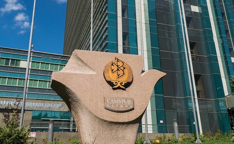 """НПО предлагают сделать информацию по тендерам компаний """"Самрук-Казына"""" более полной"""