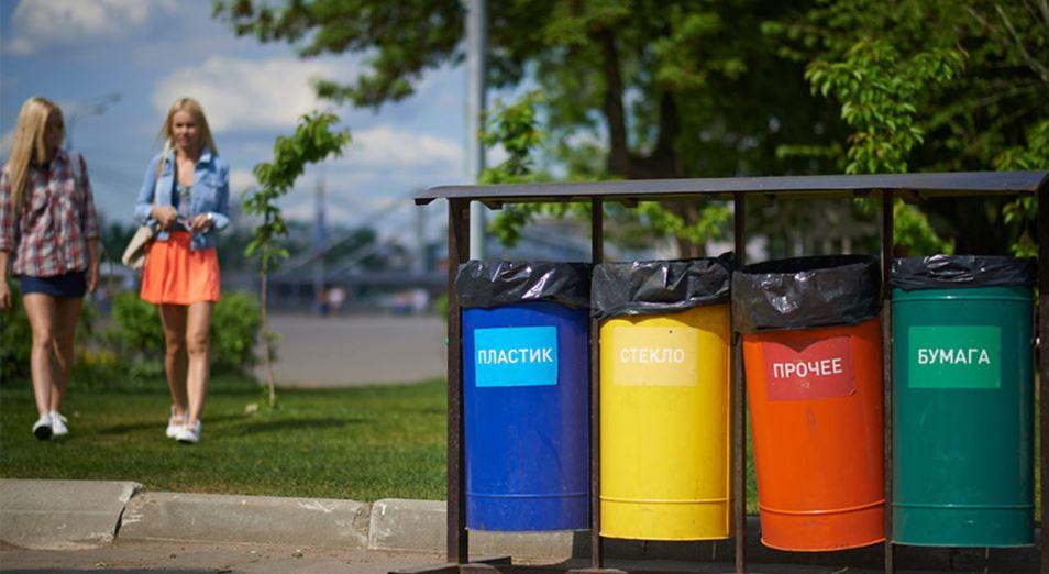 «Зеленый лайфхак»: начинаем сортировать отходы
