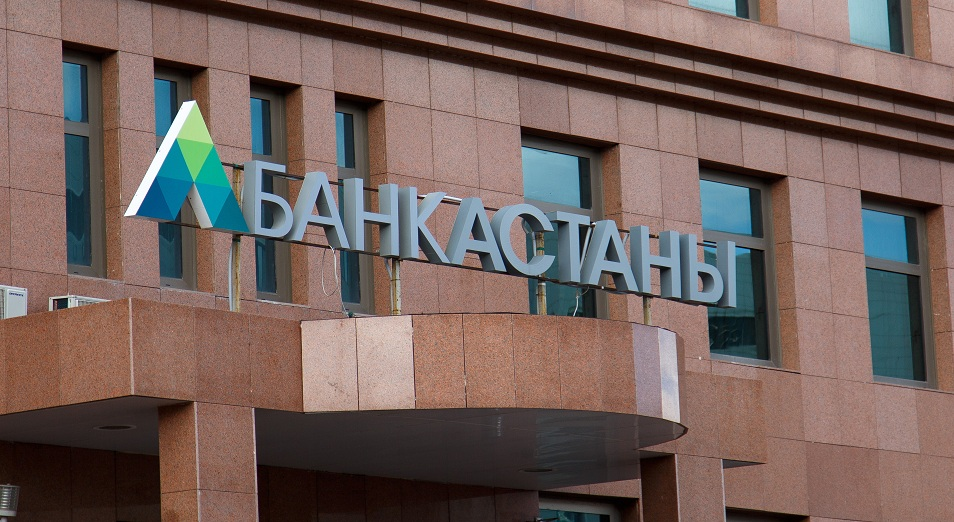 «Астана банкінің» топ-менеджері Үкіметтің 160 миллион теңгесін ұрлаған