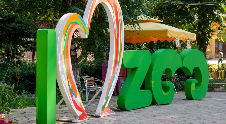 Место преступления: зоопарк