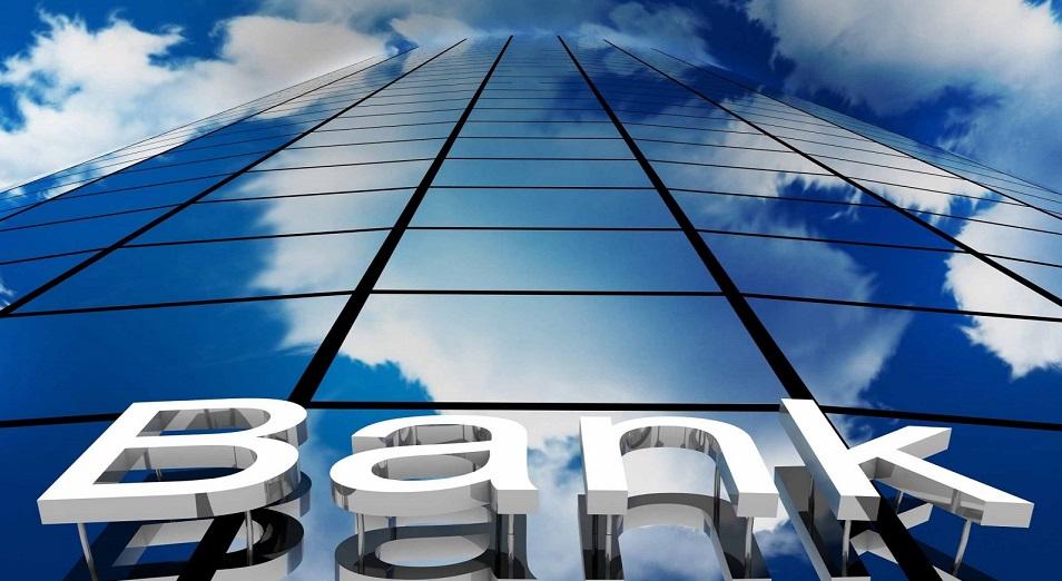 События, которые изменят банковский рынок в 2020 году