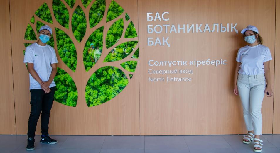 Главный Ботанический сад открылся в Алматы после реконструкции