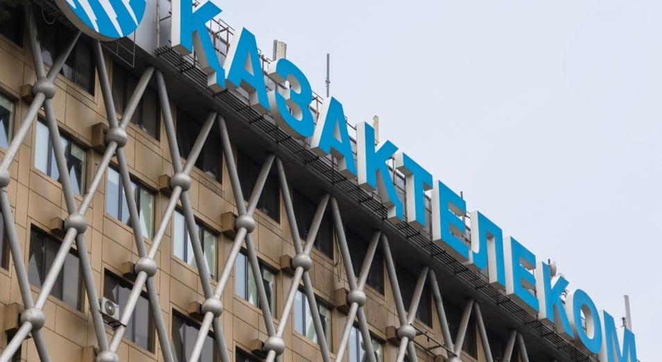 «Казахтелеком» пытается сбить цену выкупаемых акций