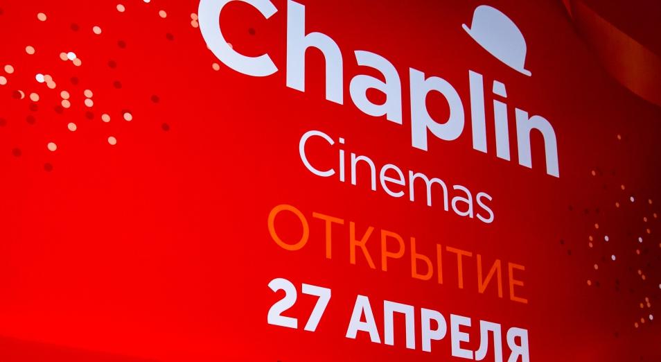 В Алматы откроется самый большой кинотеатр в Казахстане