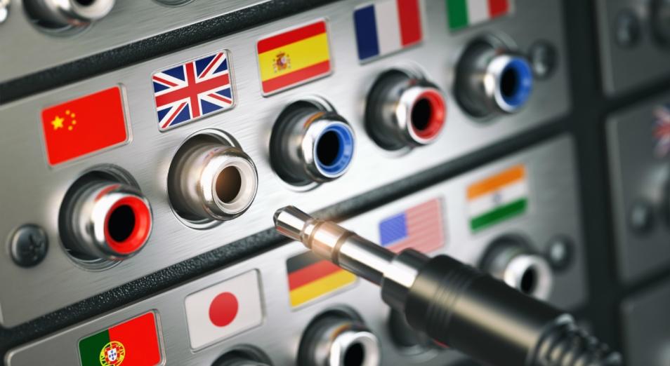 Казахстанских дипломатов обяжут знать иностранные языки