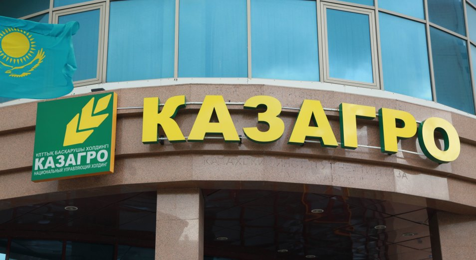 Куда «КазАгро» дел 1,8 млрд тенге?