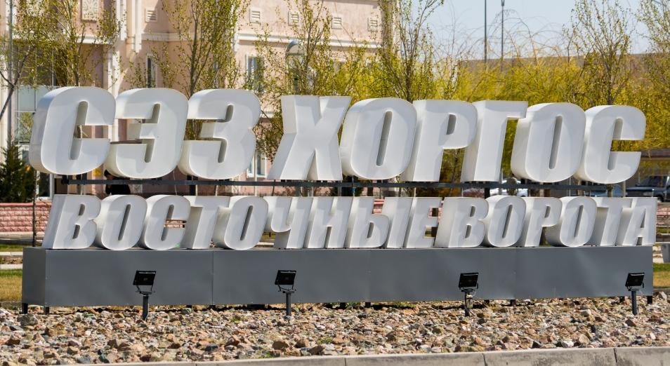 В Казахстане разработают трехлетнюю стратегию по каждой СЭЗ