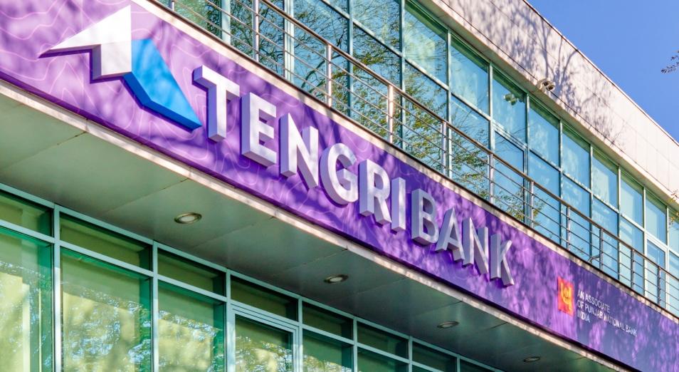 Как падал Tengri Bank?