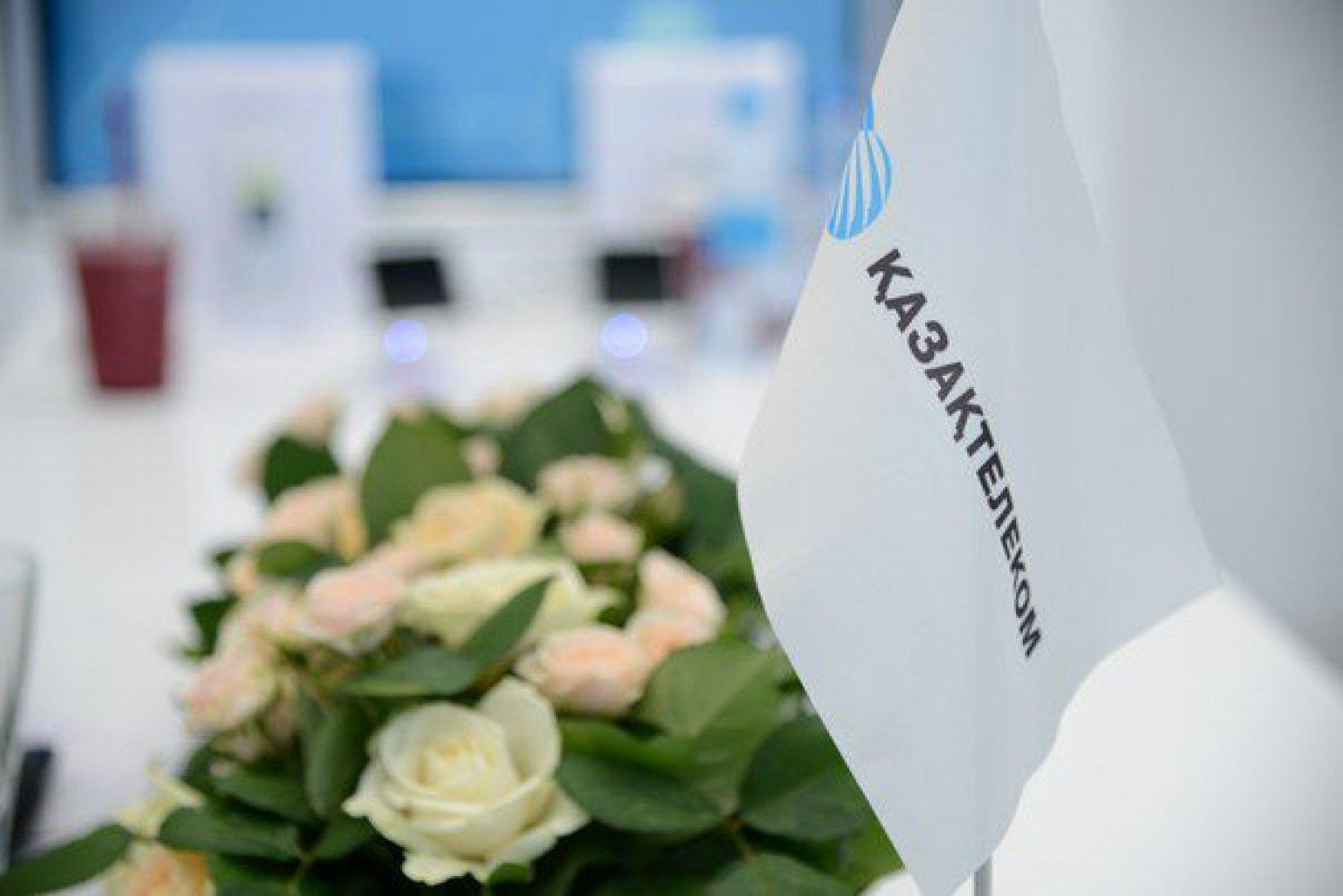 «Казахтелеком» выбирает андеррайтера для проведения SPO – глава компании