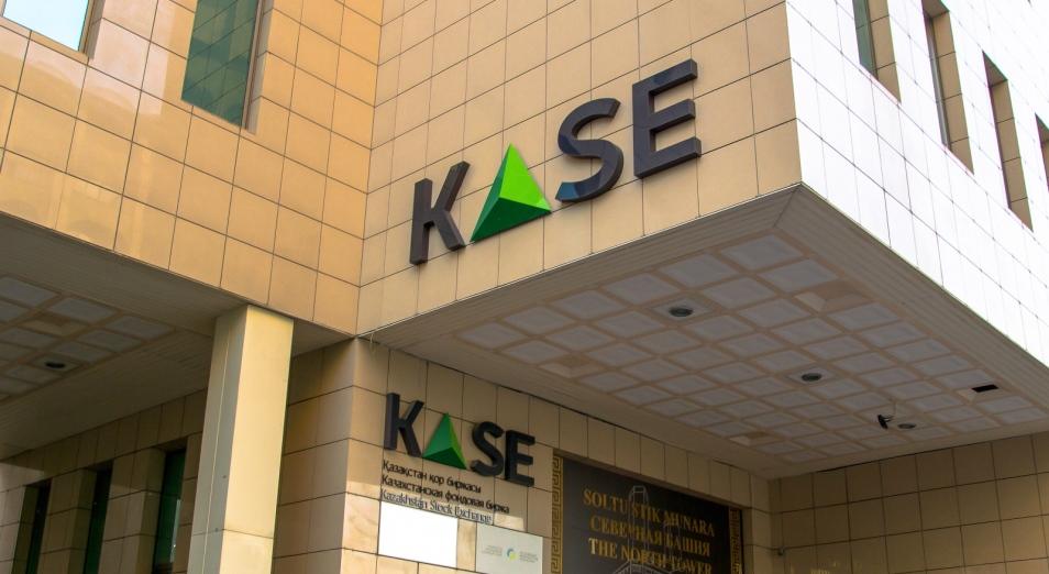 На KASE появятся акции Tesla, Ford, Coca-Cola, Intel Corporation, Nike и Pfizer