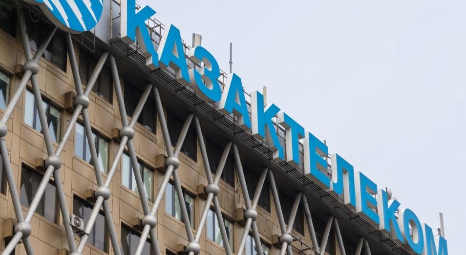 «Дело миноритариев» «Казахтелекома» стартует 27 февраля