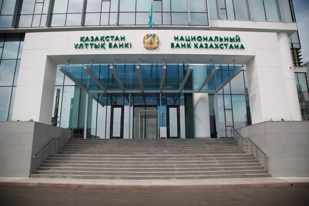 Профицит текущего счета платежного баланса Казахстана в I полугодии 2020 года составил $2,1 млрд против дефицита годом ранее