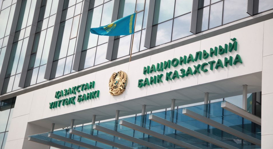 Нацбанк РК снизил базовую ставку до 9,00%
