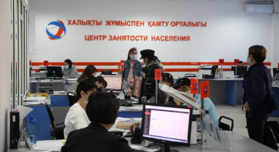 Центры занятости подставляют казахстанцам плечо поддержки