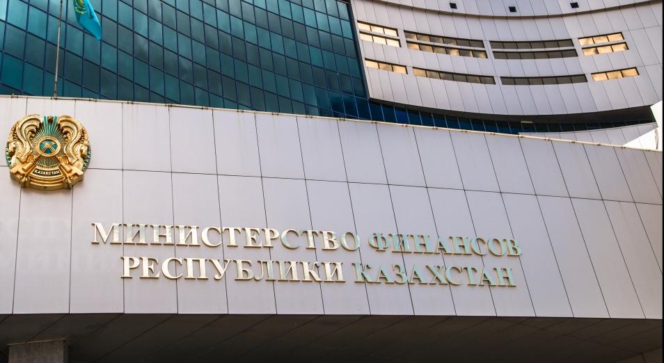 Минфин назвал предполагаемую доходность выпускаемых евробондов
