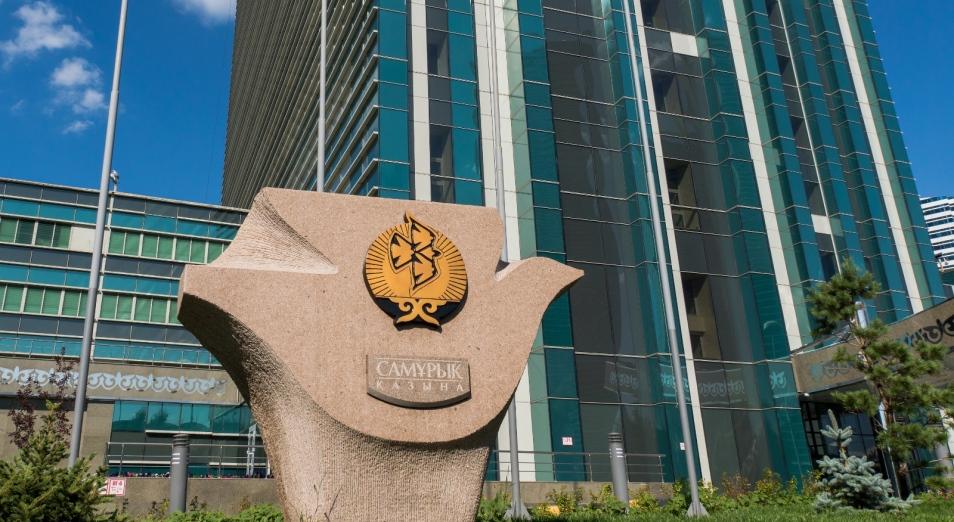 Чистый доход «Самрук-Казына» за первое полугодие упал на 73%