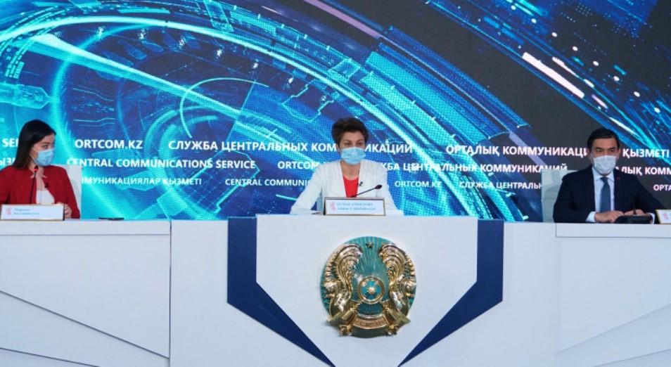 InfoKazakhstan: платформа начнет работу после официального постановления главного санврача