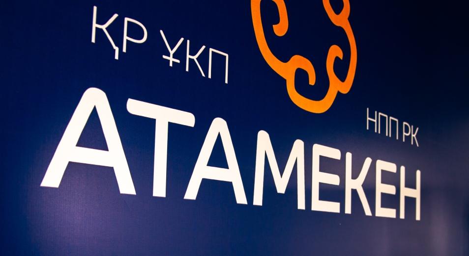 Выдача индустриальных сертификатов в компетенции бизнеса, а не государства – НПП «Атамекен»