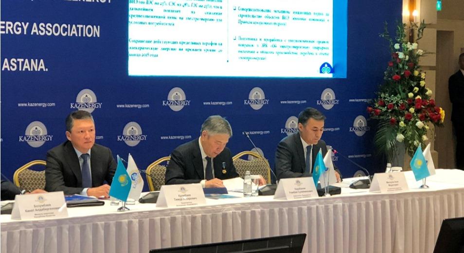 Единый центр знаний для нефтегазовой отрасли откроют в Казахстане