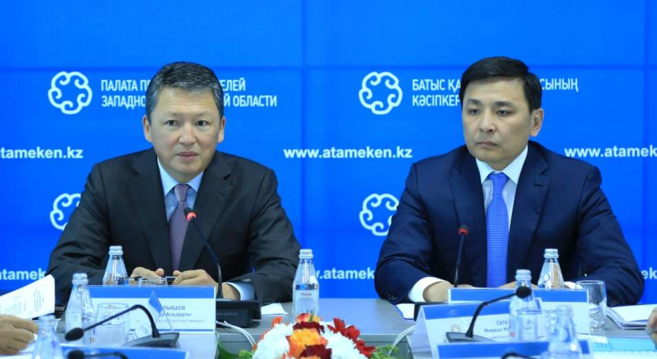 Предприниматели ЗКО озвучили проблемы для НПП «Атамекен»