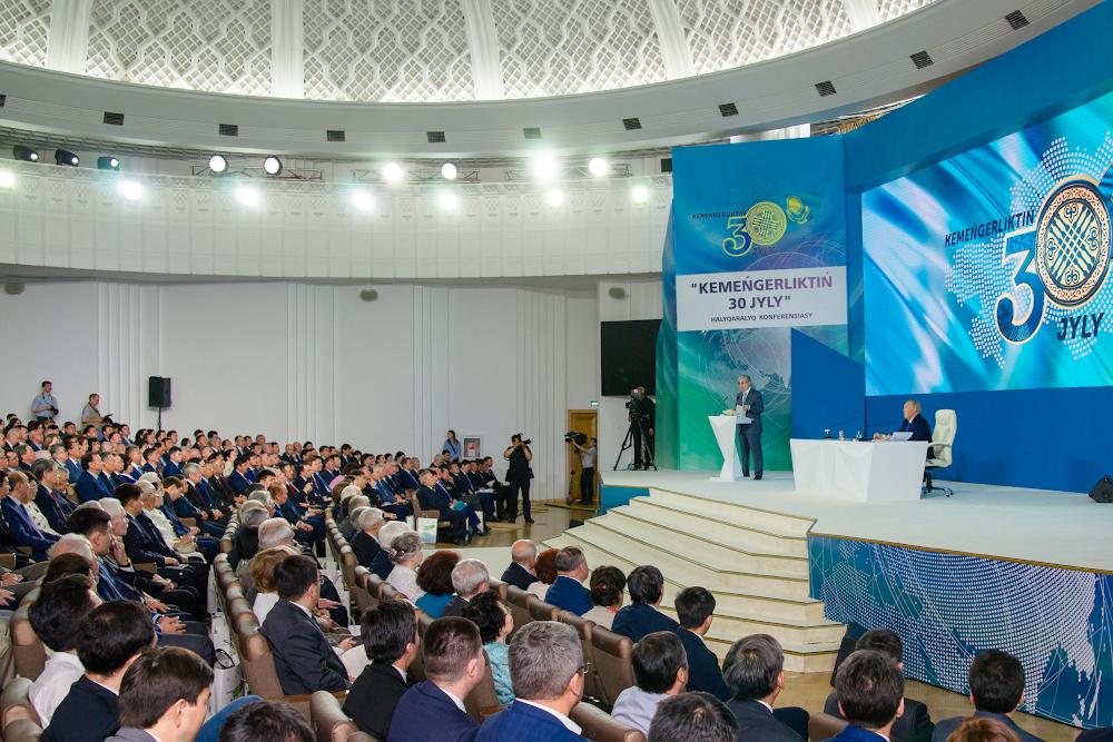 https://inbusiness.kz/ru/images/watermark/31/images/k6845JcN.jpg?v=1