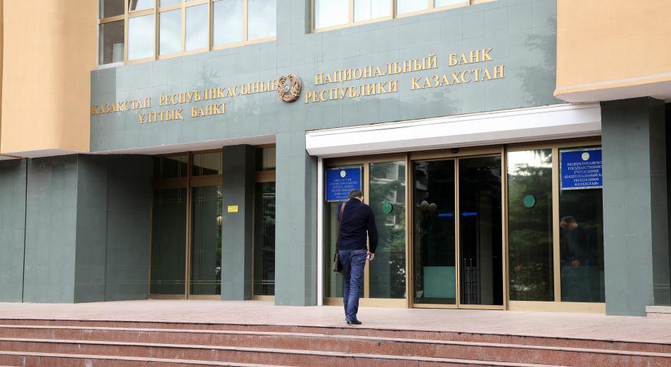 «Ставка по тенговым кредитам продолжает снижаться» – Ерболат Досаев