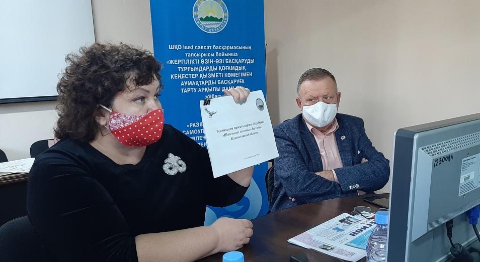 Предприниматели проекта ГЧП в Усть-Каменогорске распродают имущество для погашения кредитов