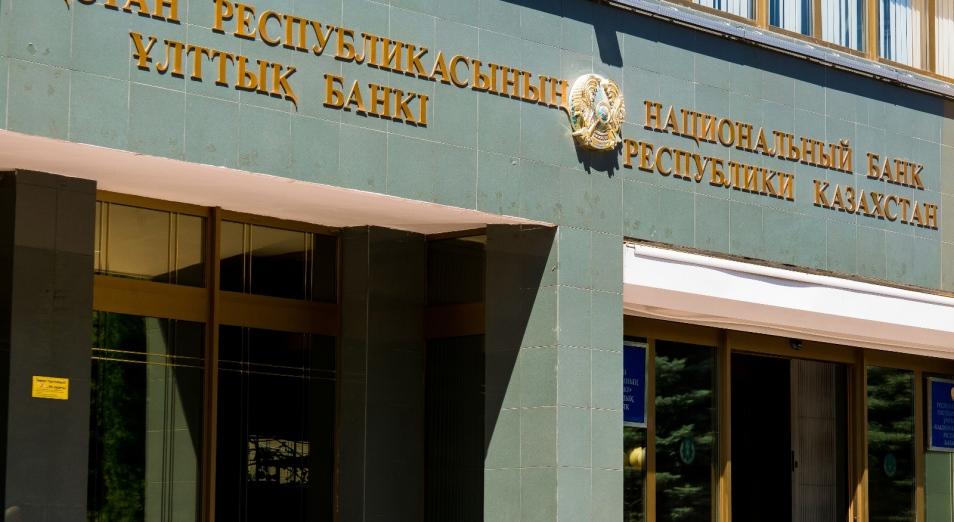 Банкам запретили взыскивать деньги с некоторых счетов, Нацбанк РК, финансы, Пособия, социальные выплаты, банки, платежный ордер, задолженности, кредитование